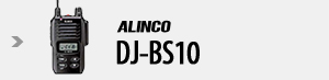 dj-bs10