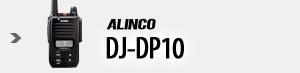 dj-dp10