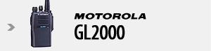 モトローラ 簡易業務用無線機 GL2000