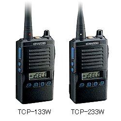 画像1: ケンウッド 簡易業務用無線機 TCP-133W/TCP-233W